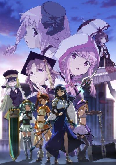 Magia Record: Mahou Shoujo Madoka Magica Gaiden 2