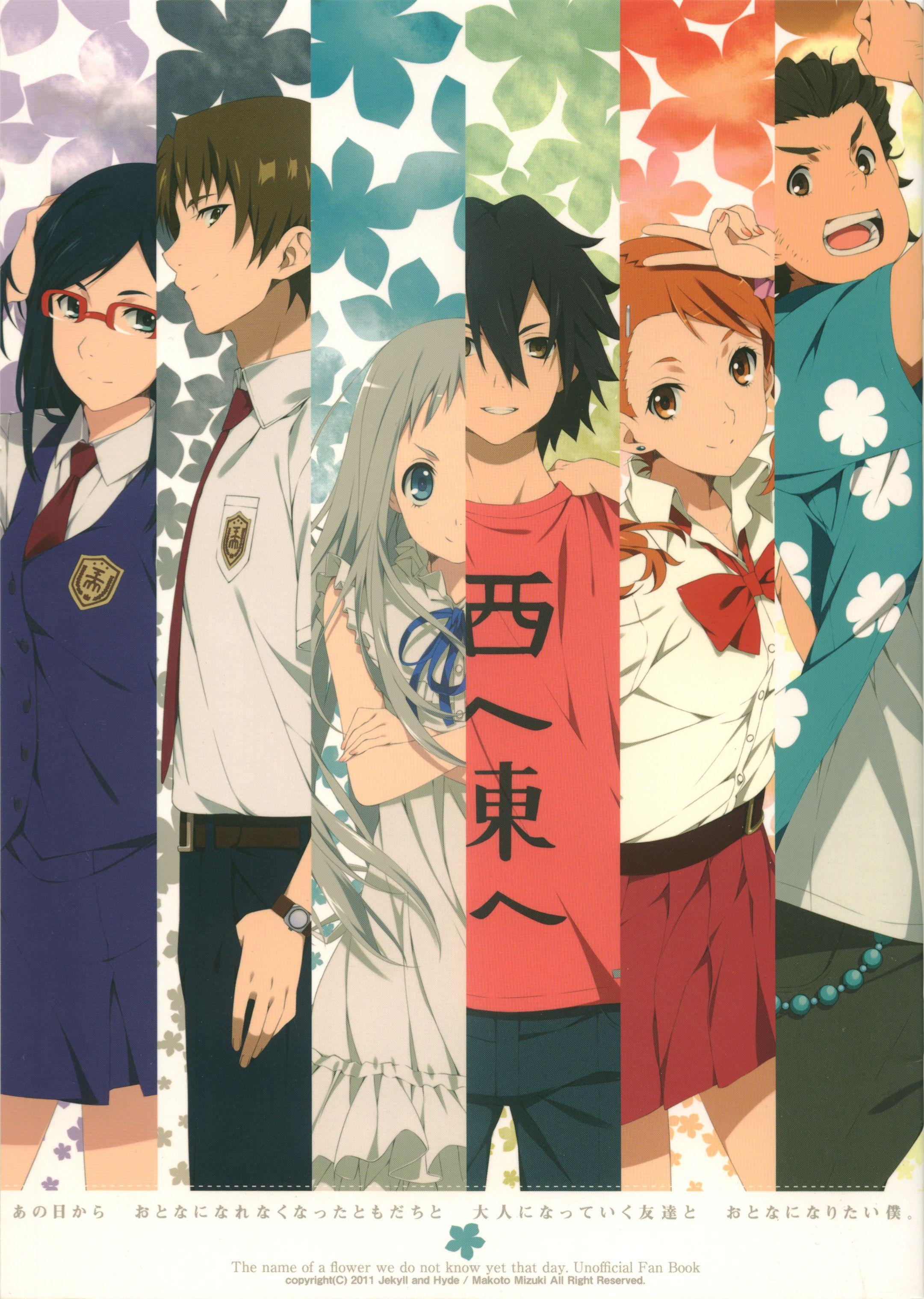 Ano Hi Mita Hana no Namae wo Bokutachi wa Mada Shiranai Movie