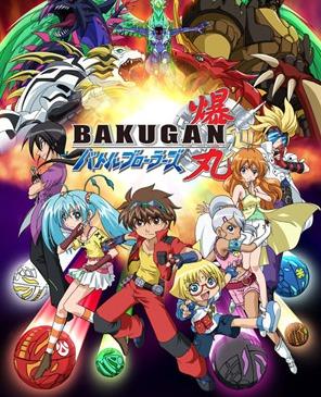 Bakugan: Guerreiros da Batalha Dublado