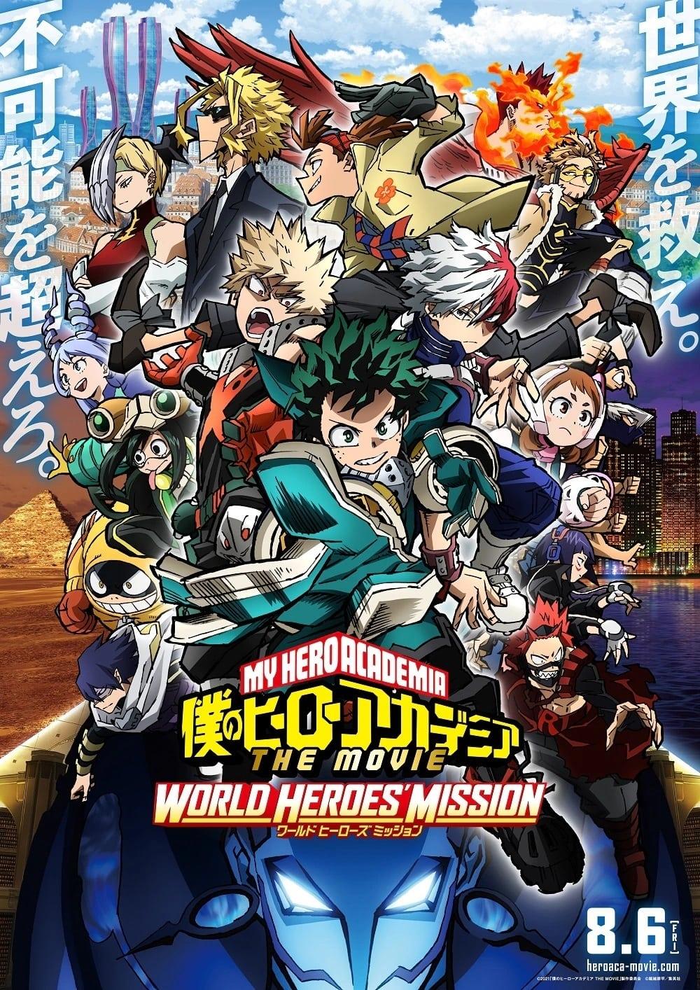 Boku no Hero Academia the Movie 3: World Heroes Mission