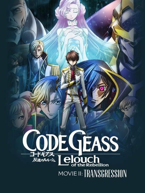 Code Geass: Hangyaku no Lelouch II Handou