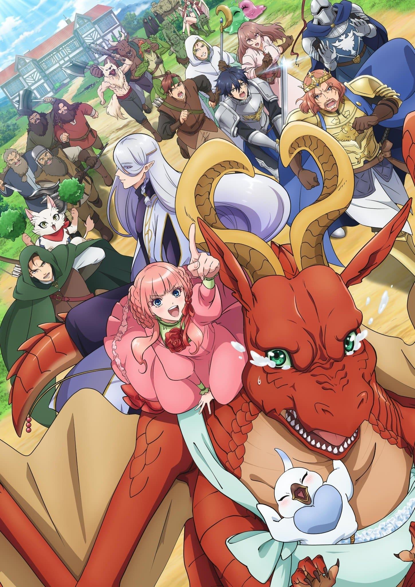 Dragon Ie wo Kau