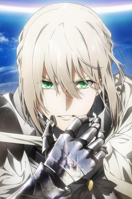 Fate/Grand Order: Shinsei Entaku Ryouiki Camelot 1 Wandering Agateram
