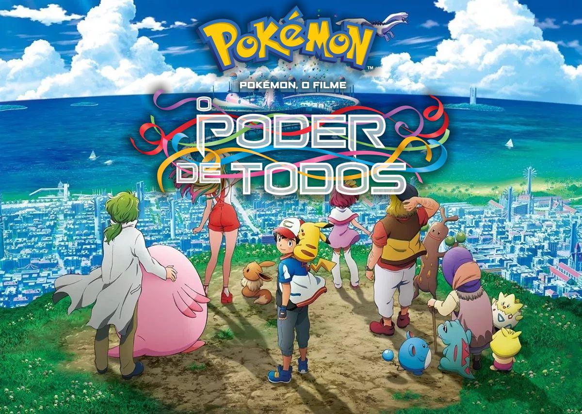 Pokemon O Filme O Poder de Todos