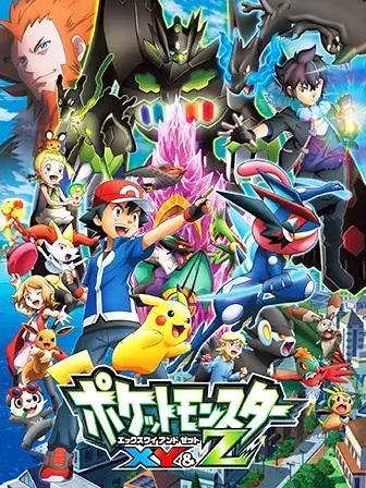 Pokémon XYZ