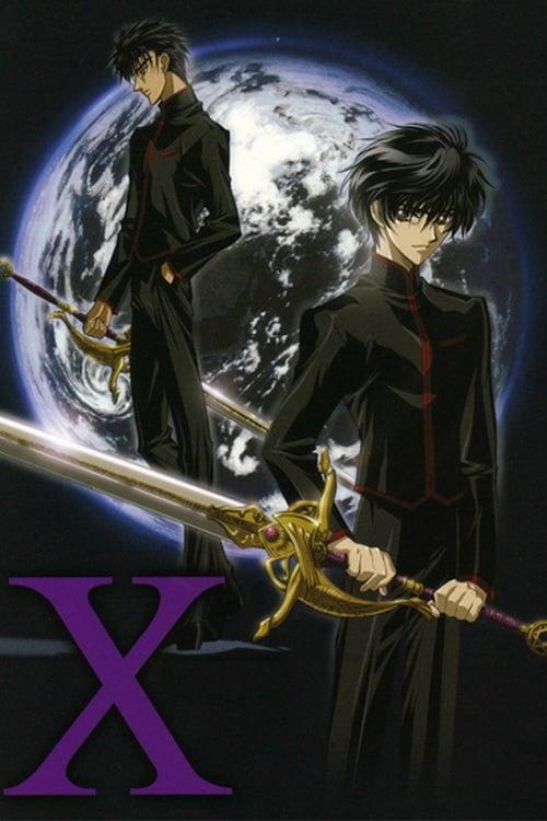 X anime