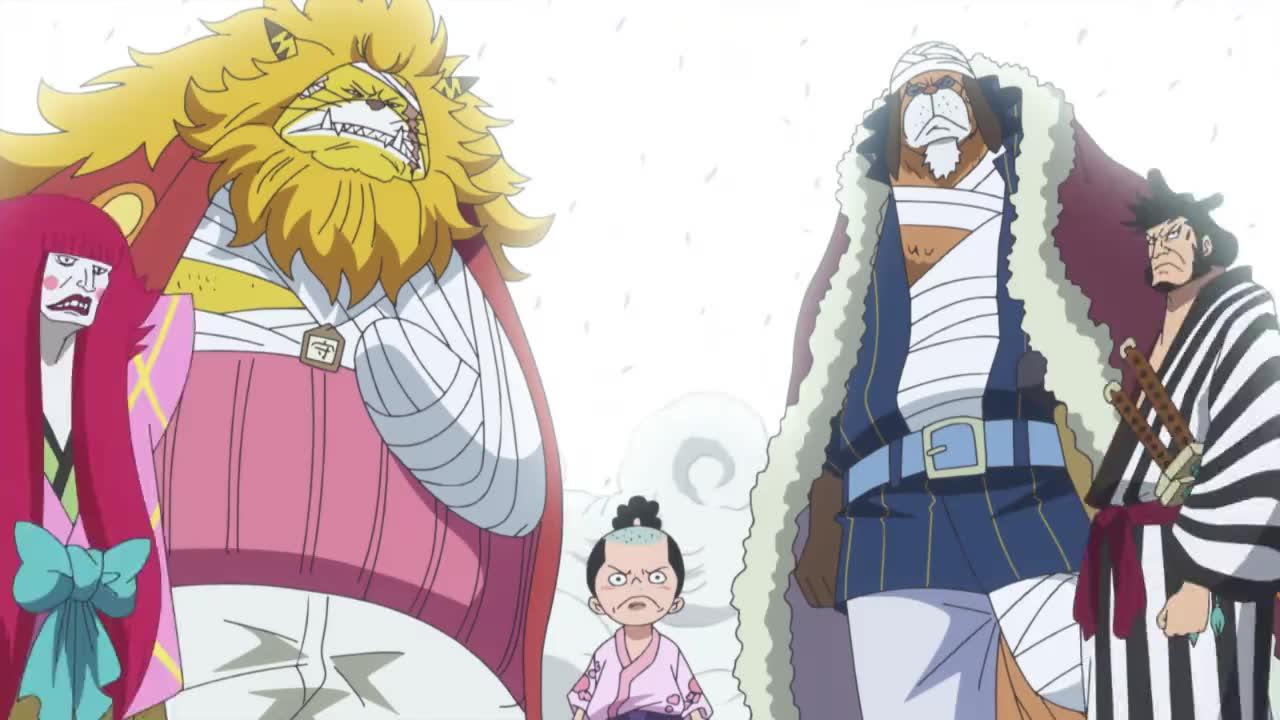 One Piece Episódio - 891Marco! Guardião da Lembrança do Barba Branca!