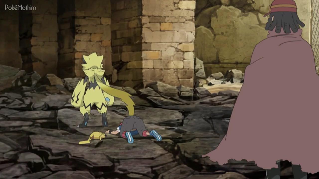 Pokemon Dublado Episódio - 1045Enfrentando a Criatura Inferior!