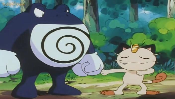 Pokemon Dublado Episódio - 249Fortunas Ultrajantes!