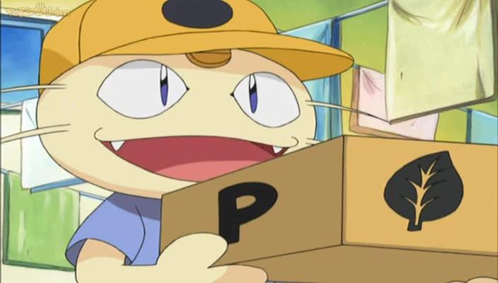 Pokemon Dublado Episódio - 442Rei e Rainha Por Um Dia!