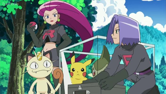 Pokemon Dublado Episódio - 662Entram Iris e Axew!
